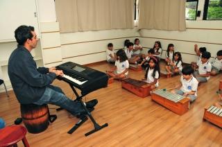 Aula musica